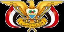 الملحقيه الثقافيه بسفارة الجمهورية اليمنيه – برلين